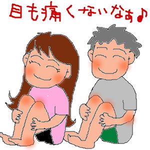 Cocolog_oekaki_2012_05_21_09_19