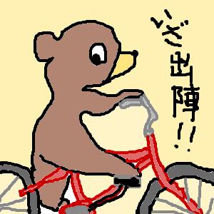 Cocolog_oekaki_2015_03_25_10_45